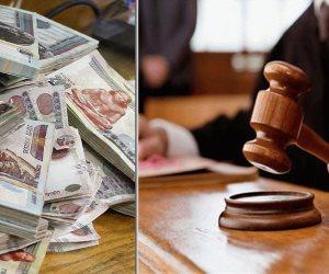 يهم كل متضرر.. المحكمة تقضي في حكم بـ«التقادم الخمسى للضرائب» (مستند)