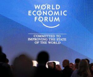 """يكشفها """"المصري للدراسات الاقتصادية"""".. تصنيف مصر بمؤشر التنافسية العالمي الجديد لعام 2018"""