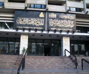المخطوطات القرآنية المملوكية بيعت في لندن.. من يوقف نهب كنوز مصر؟