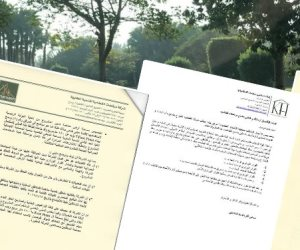 من المسئول عن استخراج تصاريح بتحويل حدائق «القطامية 2» لـ«فيلات»؟