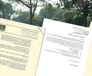 حملة «صوت الأمة» تنجح في وقف مُخطط تحويل حدائق «القطامية 2» لـ«فيلات»