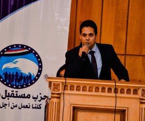 مستقبل وطن ينظم احتفالية بـ6 أكتوبر بمناسبة ختام دوري الحزب على مستوي الجمهورية