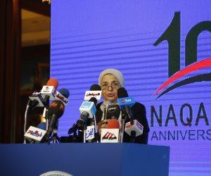 رئيسة الهيئة القومية لجودة التعليم: نحتاج لـ55 عاما لتطوير العملية التعليمية