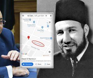 """وزارة حسن البنا """"التنمية المحلية سابقا"""".. 9 شوارع تحمل اسم مؤسس الإخوان في 7 محافظات"""