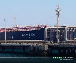 ما هي أهمية منحة المشتقات النفطية السعودية التي وصلت اليمن؟