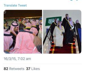 أحمد بن عبدالعزيز ينحاز للسعودية.. عودة الأمير تنسف مزاعم قطر بخلافات بين الأسرة الحاكمة