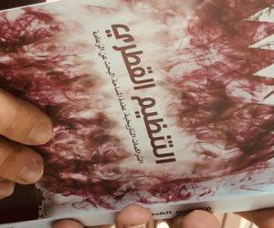 «التنظيم القطري».. هكذا كشف كاتب سعودي تفاصيل نشر «الحمدين» للفوضى بدول الخليج