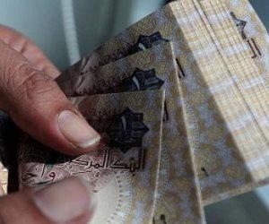 البنك المركزى: ارتفاع حجم السيولة المحلية لـ3.762 تريليون جنيه نهاية أبريل