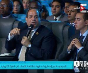 الكنيسة زي الجامع في مصر.. 3 حلول رئاسية للقضاء على الإرهاب وتجاوز التطرف الديني