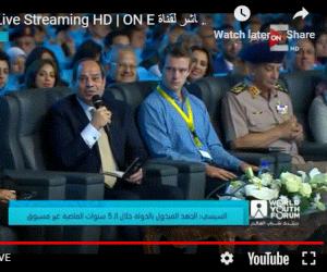 من شرم الشيخ.. الرئيس السيسي يبعث برسائل مهمة لدول العالم.. تعرف عليها