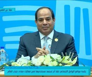 """السيسي: مصر لم تنكفئ على نفسها.. وهناك دول لديها أزمات عمرها 30 و40 سنة """"وما خلصتش"""""""