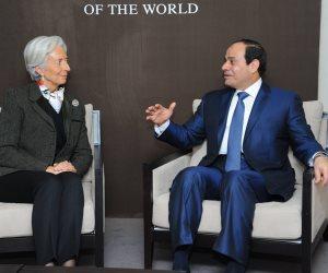صندوق النقد: مصر حققت الاستقرار الاقتصادي.. وحسنت مناخ الأعمال