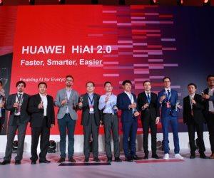 هواوي تطلق ميزة HiAI 2.0 وتعبر عن التزامها بخلق أفضل تجارب التطبيقات المدعومة بقدرات الذكاء الاصطناعي