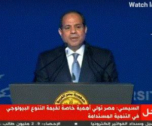 مصر تناقش أهم قضية من قضايا العالم.. ماذا قال الرئيس السيسي أمام مؤتمر التنوع البيولوجي بشرم الشيخ ؟