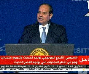 التنوع البيولوجي يواجه مخاطر.. الرئيس السيسي يتحدث عن دستور مصر القوي للحفاظ على البيئة (صور )