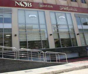 تعرف على خدمات بنك ناصر لدعم المشروعات وتطوير العشوائيات