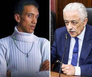 خناقة «حمو بيكا وشطة».. كيف تعامل وزير التعليم مع تصدير الأزمة بالسوشيال ميديا؟