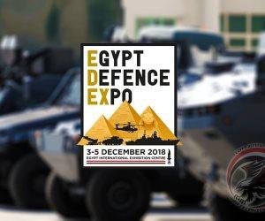 المعرض يتضمن 7 أجنحة.. كل ما تريد معرفته عن معرض الأمن والدفاع «ايدكس 2018»
