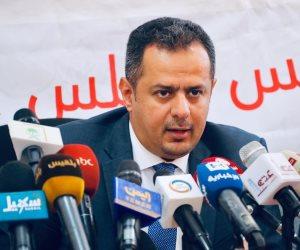 للمشاركة في محادثات السلام.. الرئاسة اليمنية تكشف تفاصيل سفر وفد حكومي إلى السويد