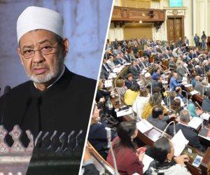 يؤخر إبداء الرأي الديني بقانون الأحوال الشخصية الجديد.. سر تأخر الأزهر في الرد على البرلمان