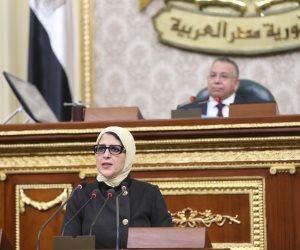 وزيرة الصحة تكشف خطتها لتخفيض عدد الوفيات بين المصريين.. اعرف التفاصيل