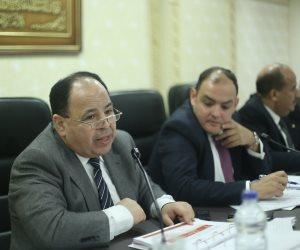 وزير المالية: تنفيذ برنامج الإصلاح الاقتصادي نجح في استعادة الاستقرار وتحسين نسب النمو