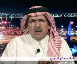 خبير عسكري سعودي يكشف لـ«صوت الأمة» تفاصيل الكيان الموحد لـ«الدول المشاطئة»