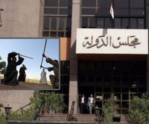 بعد تسلم مجلس الدولة مشروع القانون.. كيف تسعى الدولة لـ«تنمية صعيد مصر»؟
