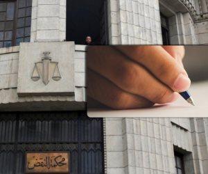 حكم هام لـ«النقض» مواعيد سقوط الأحكام النهائية الصادرة عن الالتزامات التجارية (مستند)