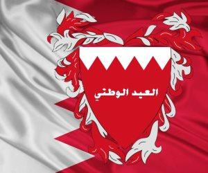 البحرين في يومها الوطني.. نجاح وتطور وتحالفات أقوى لمواجهة تحديات المنطقة