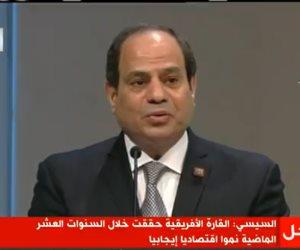 الرئيس السيسي: مصر تعتز كثيرًا بانتمائها الأفريقي