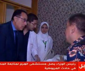 مدبولي من مستشفى الهرم: ظاهرة الإرهاب موجودة في كل أنحاء العالم