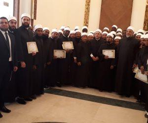 الأمين العام لمجمع البحوث الأسلامية يكرم خريجى أكاديمية تدريب الواعظ من دول العالم