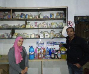 «منى ومحمد».. قصة كفاح كللها جهاز تنمية المشروعات بالنجاح (صور)