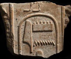 سفارة مصر بلندن تستعيد قطعة أثرية مسروقة من معبد الكرنك