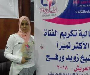 شموع الإرادة تزيل ظلام الإرهاب.. «حليمة» فتاة سيناء تتحدى الظروف وتلتحق بالصيدلة