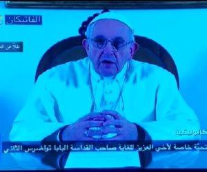 بابا الفاتيكان يتحدث عن افتتاح كاتدرائية العاصمة الإدارية: تحية احترام للسيسي (فيديو)
