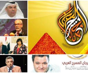 اليوم.. إعلان تفاصيل الدورة الـ11 لمهرجان المسرح العربي برعاية الرئيس السيسي