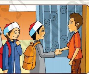 صديق وزميل وجار وشريك.. كيف وضح «قطاع المعاهد» علاقة المسلمين والأقباط في المناهج؟