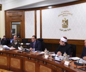 7 قرارات هامة للحكومة في اجتماع الأربعاء.. تعرف عليها