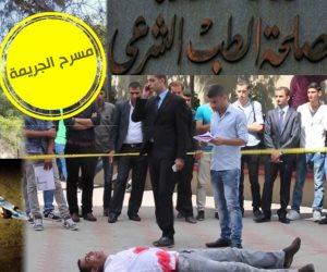 من الانتحار إلى الانفجار.. إجراءات الحفاظ على مسرح الجريمة لضبط الجناة