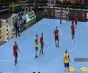 مونديال اليد.. منتخب السويد يواصل تقدمه على الفراعنة