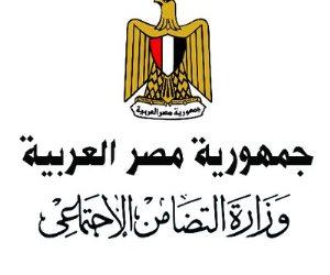اليوم.. مديريات التضامن الاجتماعي تنتهي من استلام طلبات الترشح لمسابقة عيد الأم