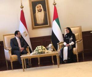 ماذا قالت رئيسة البرلمان الاماراتي لوفد مصري يزور بلادها؟ (صور)
