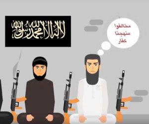 الإفتاء تحذر من التكفير: لا أحد يملك مفاتيح الإيمان والإسلام (فيديوجراف)