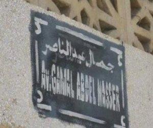 """الإخوان يغتالون """"جمال عبد الناصر"""" في موريتانيا"""
