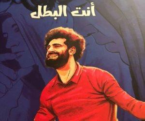 محمد صلاح في معرض الكتاب (صور)