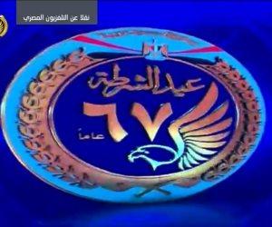 عرض فيلم تسجيلي يبرز جهود وزارة الداخلية بحفل عيد الشرطة