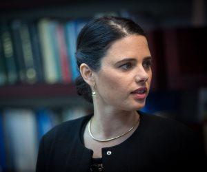 تسريبات تقلب إسرائيل.. حكاية رئيس هيئة المحامين والابتزاز الجنسي