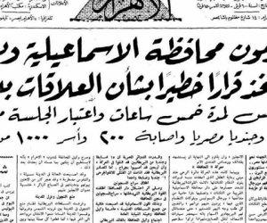 «الجمعة» كلمة السر.. متى ولماذا أصبح يوم 25 يناير عيدا للشرطة»؟ (القصة الكاملة)
